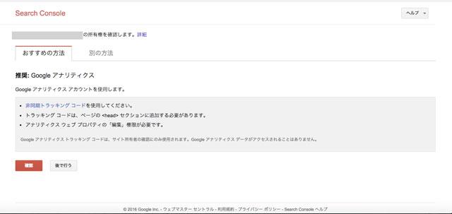 googlesearch002