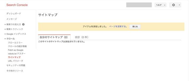 googlesearch006