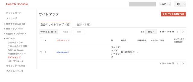 googlesearch007